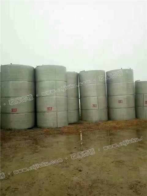 30噸不銹鋼儲罐