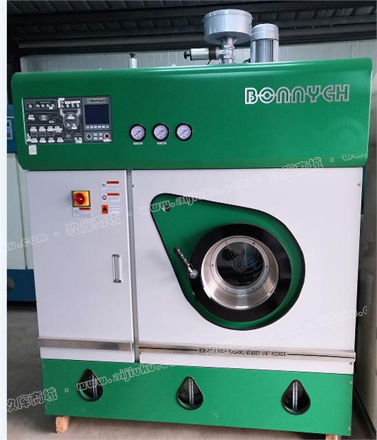 中施8KG四氯乙烯全封闭全自动二手干洗机