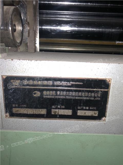 供青岛纺机201B梳棉机16台