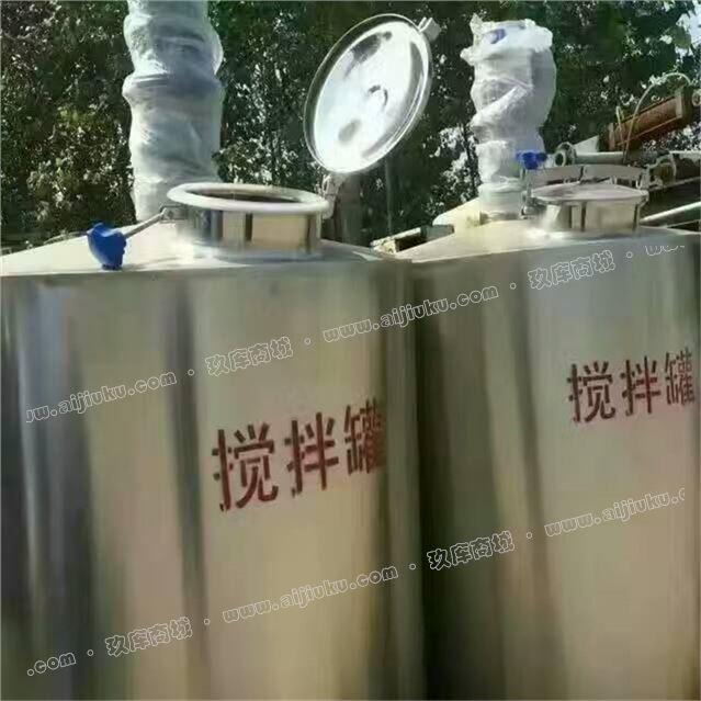 山东出售10吨不锈钢搅拌罐