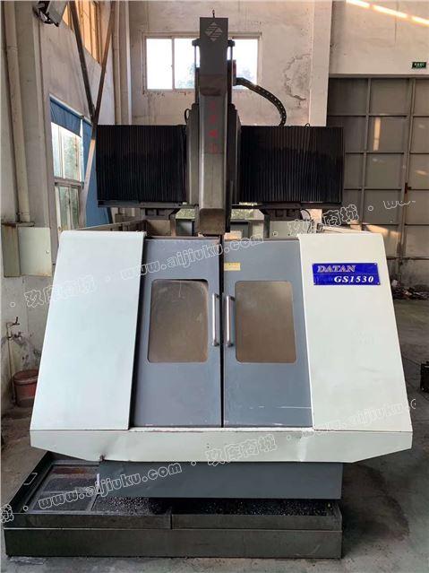 低价售二手杭州大天GS1530龙门加工中心