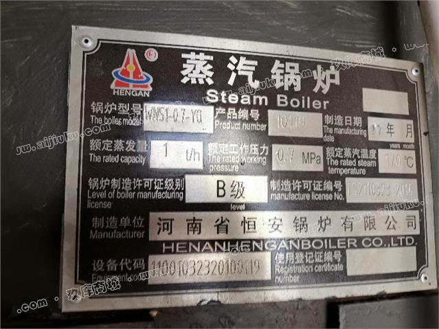 1T天然气蒸汽锅炉