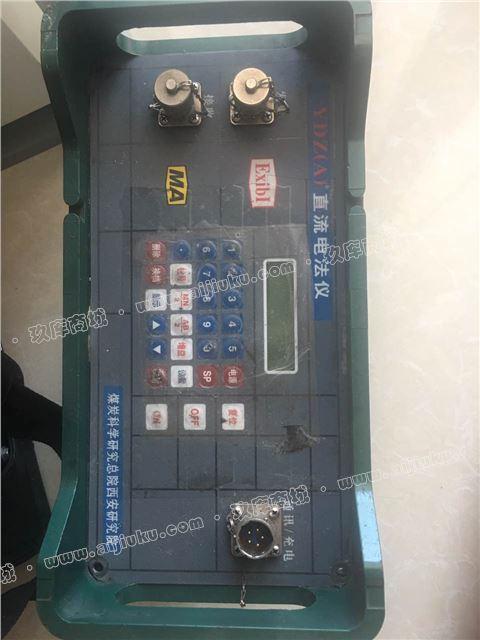 出售2010西安研究院YDZ(A)直流电法仪