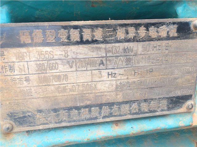 出售2011年佳木斯355S-8隔爆型变频调速异步电动机
