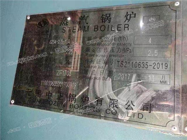 出售四吨无锡中正燃气蒸汽锅炉 工作压力2.5公斤