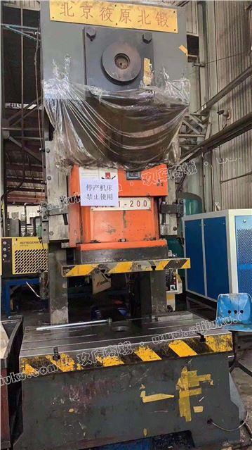 北京产200吨气动冲床