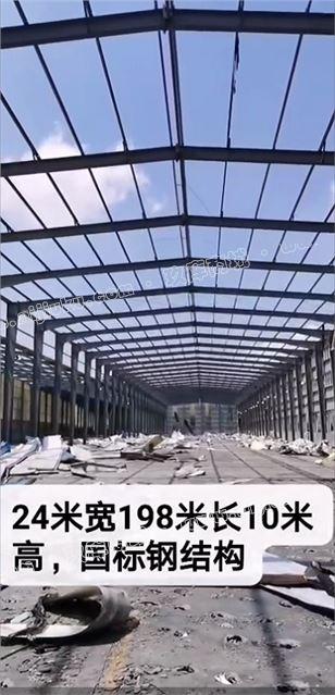 24米宽198米长10米高国标钢结构