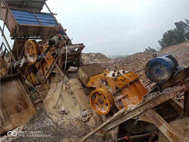 二手日产300吨二手47颚式破碎机砂石料生产线设备处理