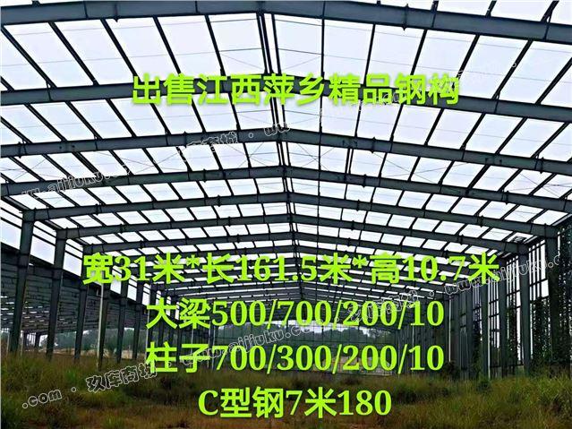 出售江西萍乡大跨度库房