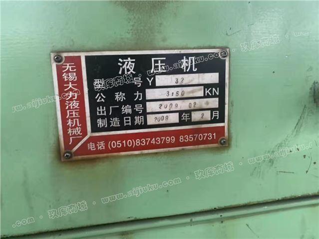09年无锡315吨液压机