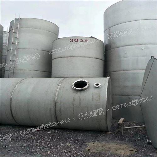 二手白钢储罐二手316材质不锈钢储