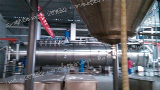 真空带式粉体连续干燥机