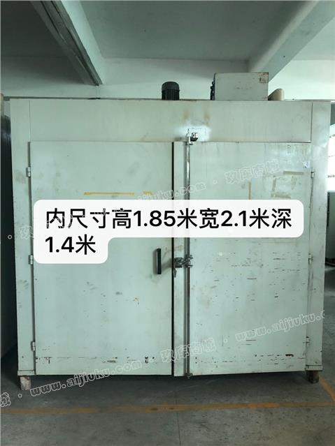 工业高温大烤箱