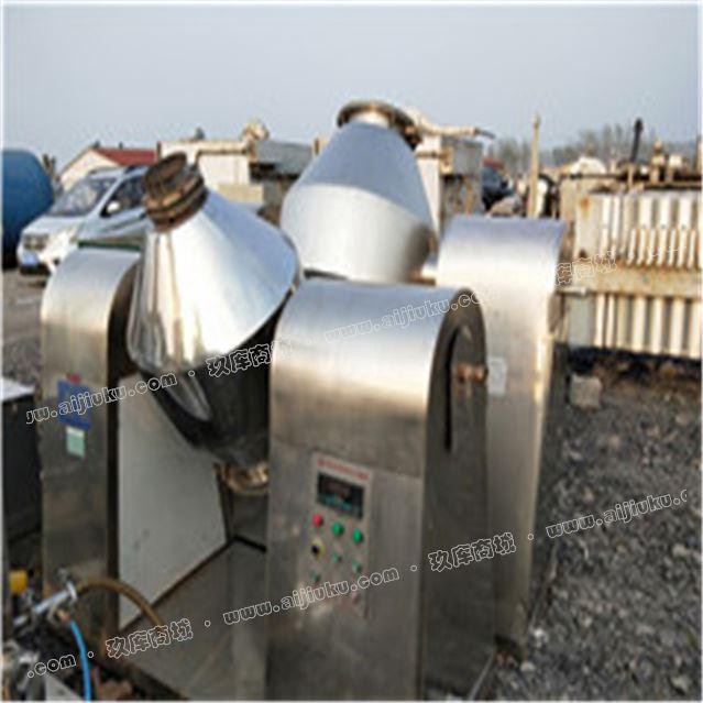 供应二手干燥机二手不锈钢750升双锥干燥机