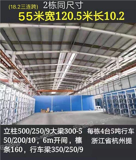 出售浙江杭州富陽18米行車房 2棟