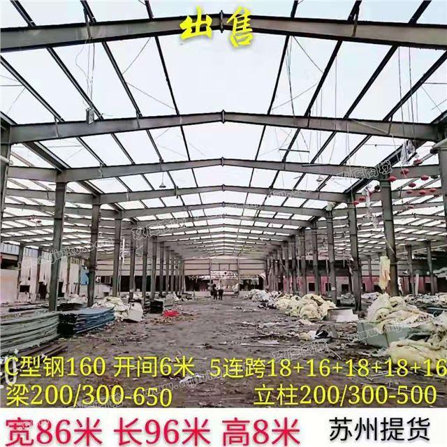 浙江四栋二手钢结构厂房出售旧钢结构厂房