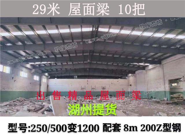 南浔九成新二手钢结构库房出售