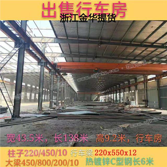 旧钢结构厂房二手钢结构出售