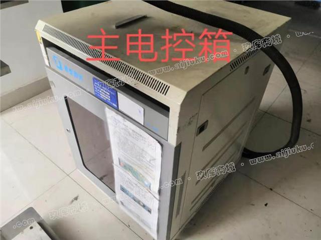 浙江JTL激光打标机