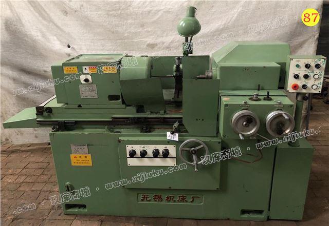 出售无锡机床厂M2110C内圆磨床