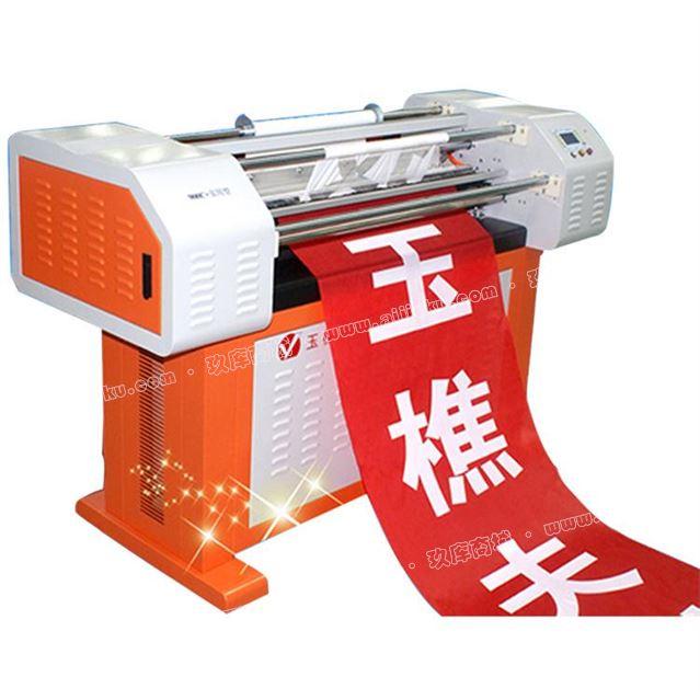 新玉樵夫旗舰型(型号:C-104)条幅打印机