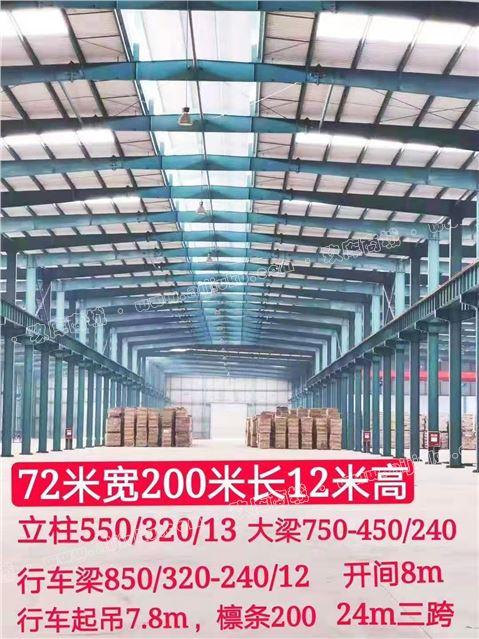 出售四川成都精品钢结构厂房    4栋