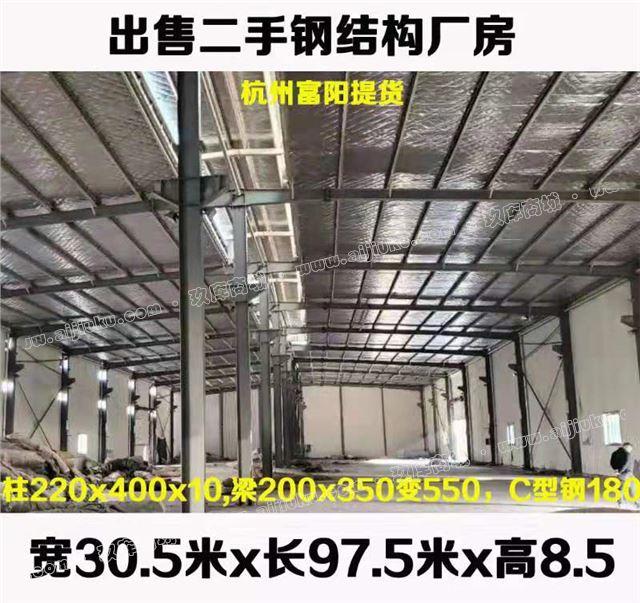 出售浙江苏州二手钢结构厂房