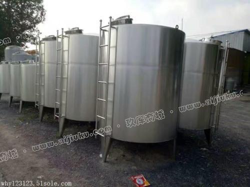 加工定做1000L立式316材质不锈钢储罐
