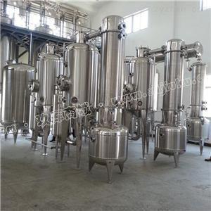 厂家定做多效节能蒸发器