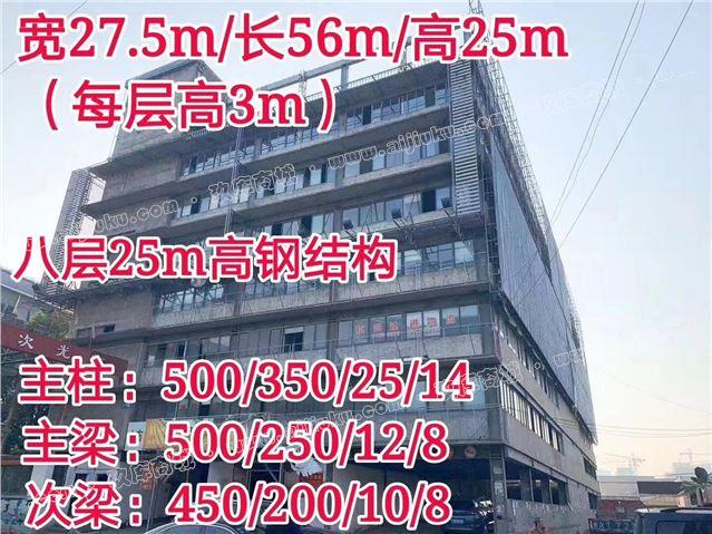 出售宁波8层钢结构厂房