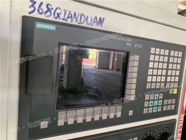 15年沈阳850加工中心