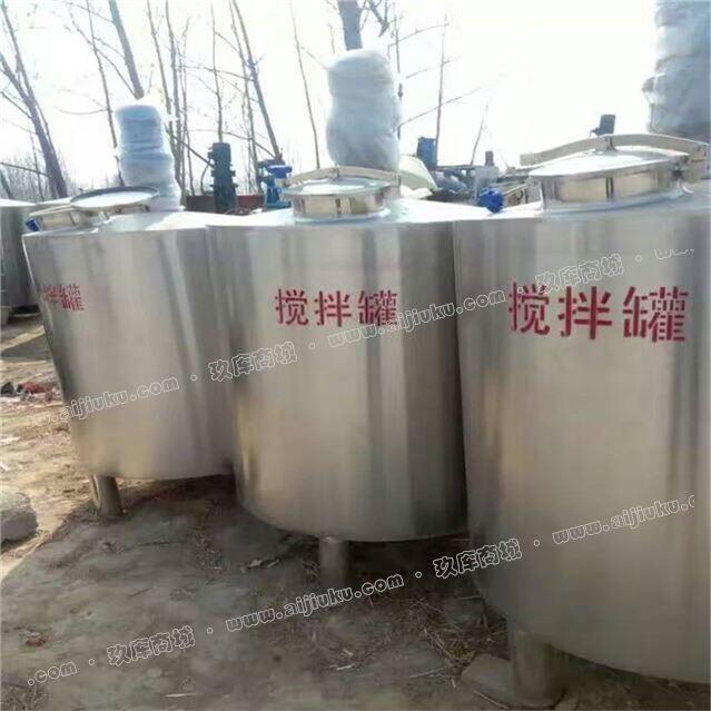 二手不锈钢储罐 1吨 3吨 5吨不锈钢搅拌式发酵罐