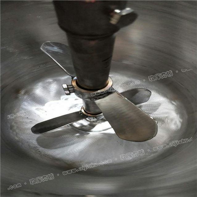 出售食品级不锈钢三层电加热搅拌罐