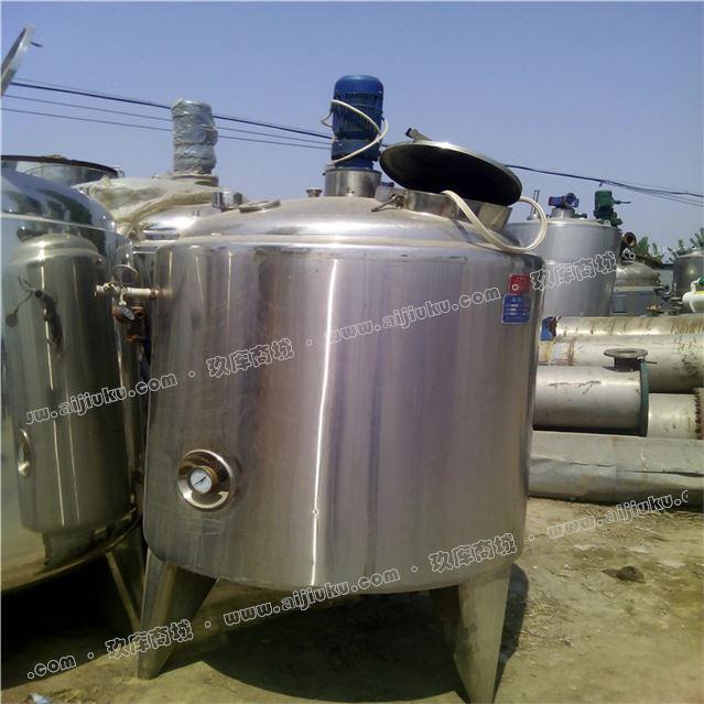 出售全新工业用混合搅拌罐