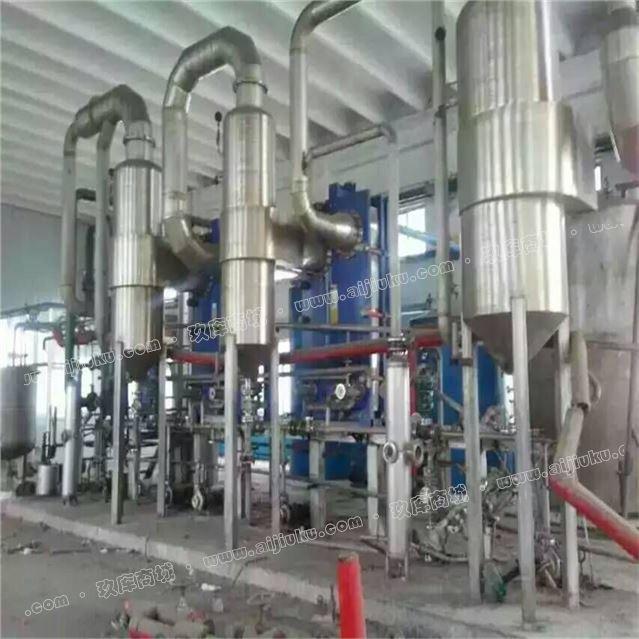 出售节能废水双效蒸发器