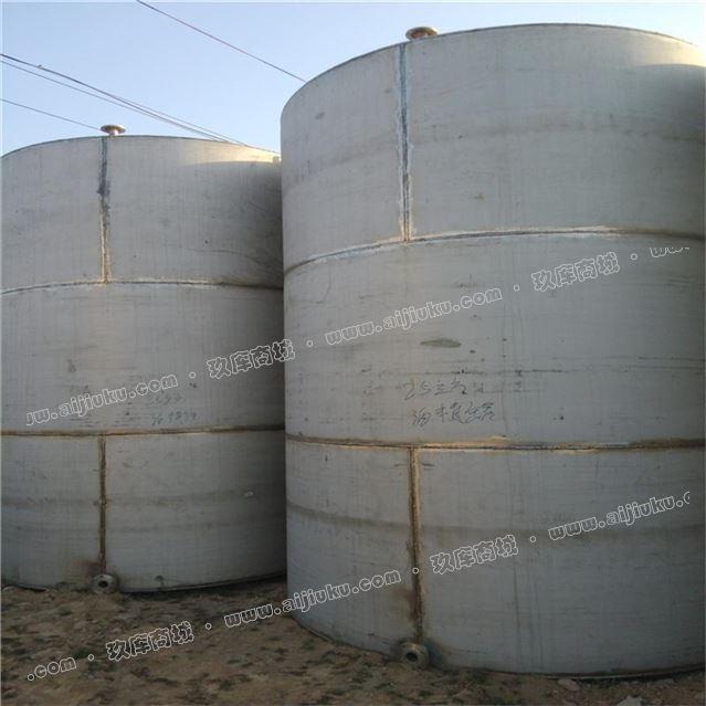出售全新碳鋼外盤管保溫儲水罐
