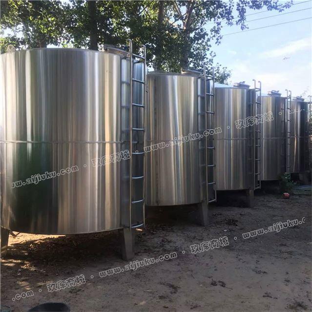 供應 二手不銹鋼儲罐 10立方二手不銹鋼攪拌罐