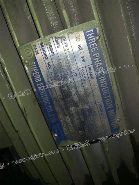 龙门铣镗床工作台2.8×11米