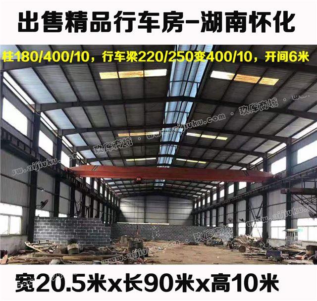 精品钢结构厂房九成新二手钢结构出售