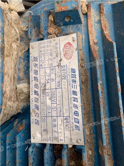 出售1010液压开箱制砂机,90千瓦电机