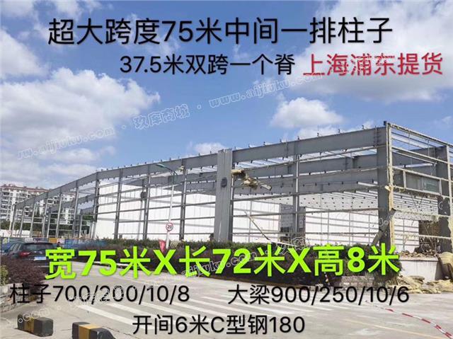 长75宽72高8米大跨度旧钢结构库房