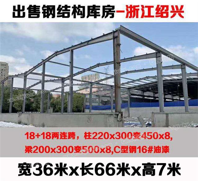 供应单跨二手钢结构厂房旧钢结构库房