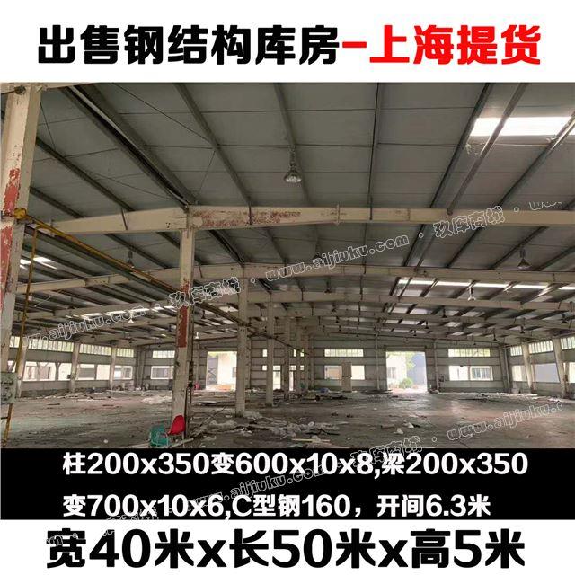 浙江精品二手钢结构厂房出售库房行车房