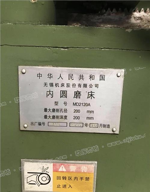 MD2120A内圆磨床