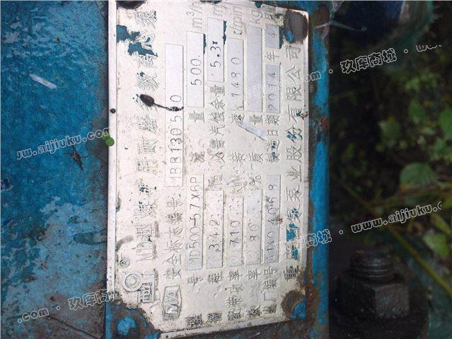 出售2014年重庆MD500-57X6P  煤矿耐磨多级离心泵
