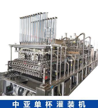 出售中亚单杯灌装机