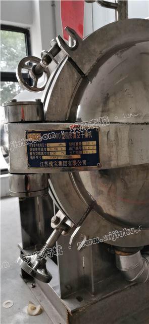 江苏YZG-600型园形真空干燥机