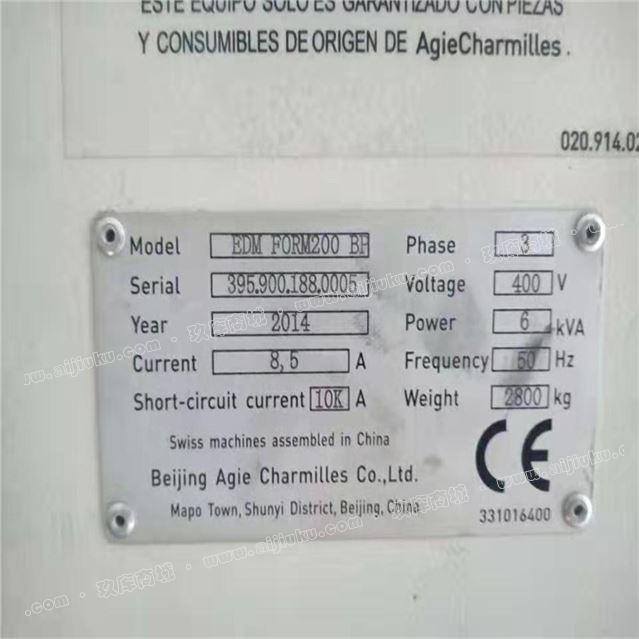 阿奇夏米尔FORM 200 Bp放电机