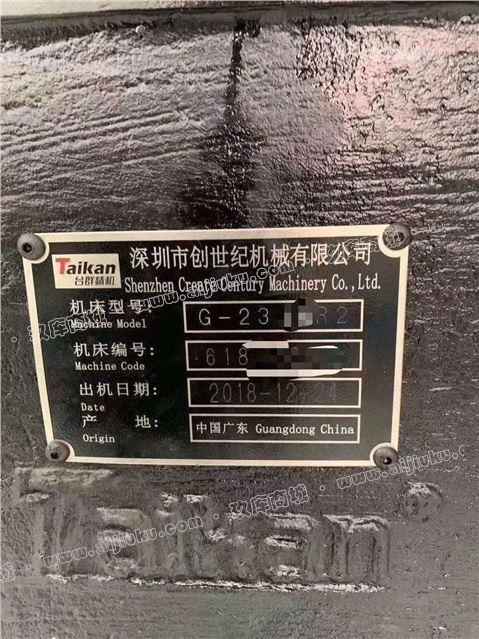 机械厂急售二手[台群G-2340R2龙门加工中心]