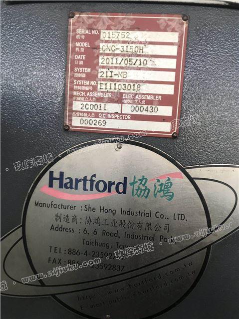低价转让二手协鸿CNC-3150H龙门加工中心